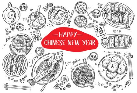 Hand gezeichnetes chinesisches Lebensmittel auf neuem Jahr, Vektor-Illustration