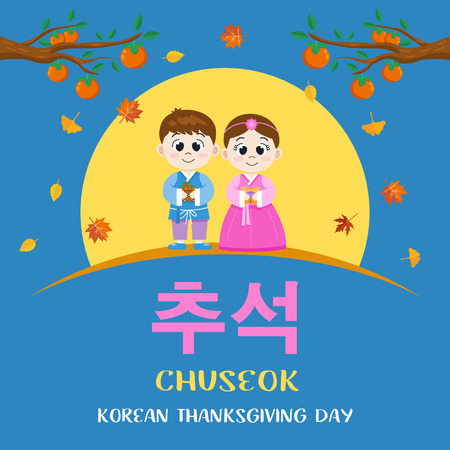 Chuseok, Korean Mid autumn festival banner, Illustration of cute boy  and girl holding persimmons and gift. (Caption: Chuseok or Korean Autumn eve)