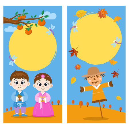 Chuseok, Korean Mid autumn festival banner, Illustration of cute boy  and girl holding persimmons and gift.