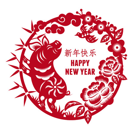 Red paper cut pig zodiac, Chinese new year 2019 (Chinese Translation: Happy New Year) Ilustrace