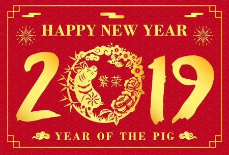 Red paper cut pig zodiac, Chinese new year 2019 Ilustrace