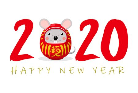 Happy New Year 2020, Cute mouse daruma doll, Japanese traditional doll. A symbol of perseverance and luckTranslate: Wealth