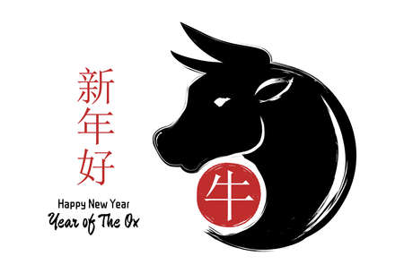 Chinese zodiac sign year of ox. Chinese translation : Happy New Year and Year of the ox. Vector 矢量图像