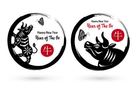 Paper cut Chinese zodiac sign year of ox. Chinese translation : Year of ox. Vector 免版税图像 - 158670171