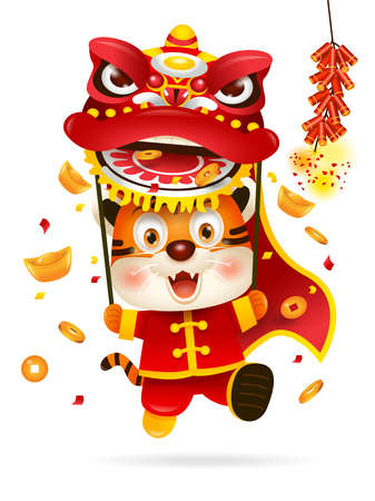 Happy Chinese New Year, Year of the tiger. A cute tiger performing lion dancing