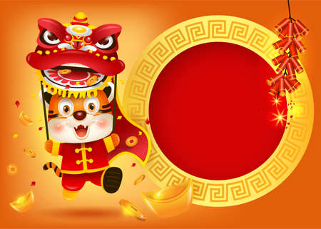 Happy Chinese New Year, Year of the tiger. A cute tiger performing lion dancing with copy space.