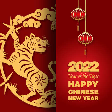 Happy chinese new year 2022, Year of the tiger with gold paper cut art style on red background. 矢量图像