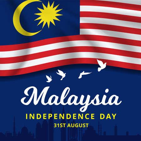 Hari Merdeka, Malaysia Independence day. Waving Malaysia national flag banner, Vector