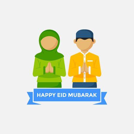 Ramadan Kareem and Eid Mubarak character design. Muslim kids cartoon isolated in flat vector design. Vector Illustration for poster, greeting card, banner, flyer.