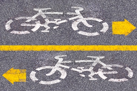 picture of white painted sign for bikes lane  photo