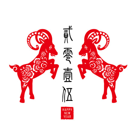 Year Of The Goat Images, Stock Pictures, Royalty Free Year Of The.