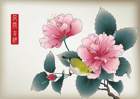 white-eye japonaise sur porcelaine rose