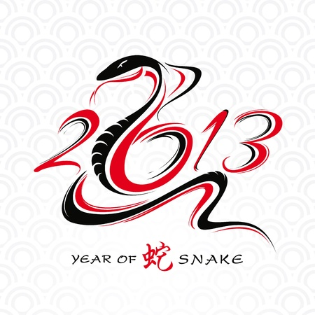 new year card with snake vector illustration Vector