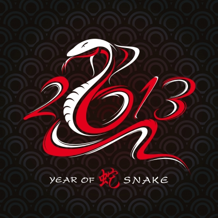 chinese new year snake: new year card with snake vector illustration Illustration