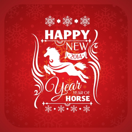 horse in snow: new year card with horse vector illustration Illustration