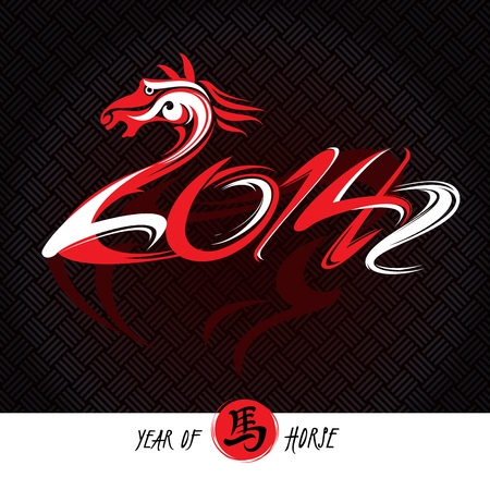 Chinese new year card with horse vector illustration Stock Vector - 21616786