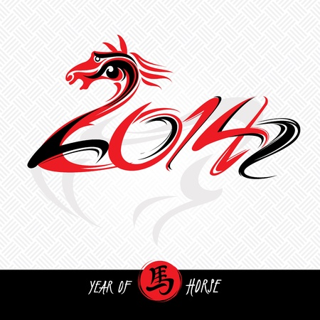 Chinese new year card with horse vector illustration