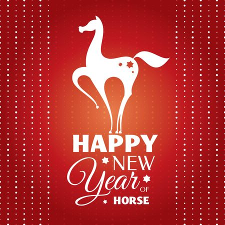 year of horse: new year card with horse vector illustration Illustration