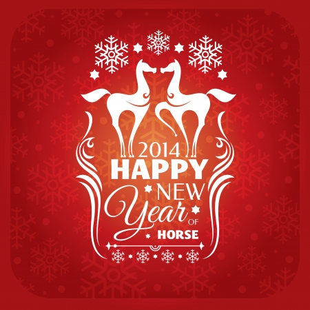 new year card with horses and snowflakes vector illustration Vector
