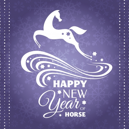 New year greeting card with horse vector illustration Stock Vector - 21908412