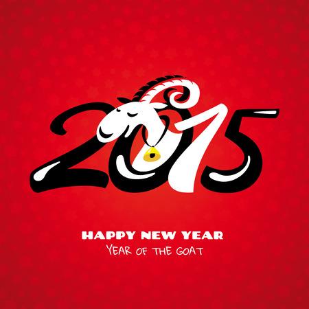 capre: Scheda di nuovo anno cinese con illustrazione vettoriale di capra