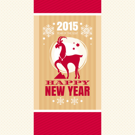chinese new year card: Chinese new year card with goat vector illustration  Illustration
