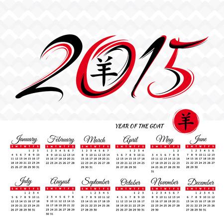 Year of the goat 2015 calendar vector illustration Vector