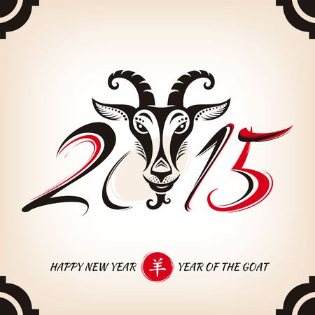 Chinese new year greeting card with goat illustration Vector