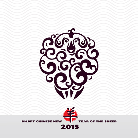 Chinese New Year greeting card with sheep vector illustration Vector