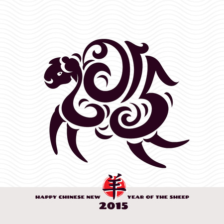 chinese new year card: Chinese New Year greeting card with sheep vector illustration Illustration