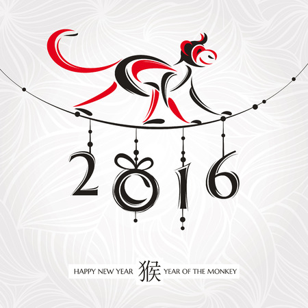 year: Chinese new year greeting card with monkey illustration