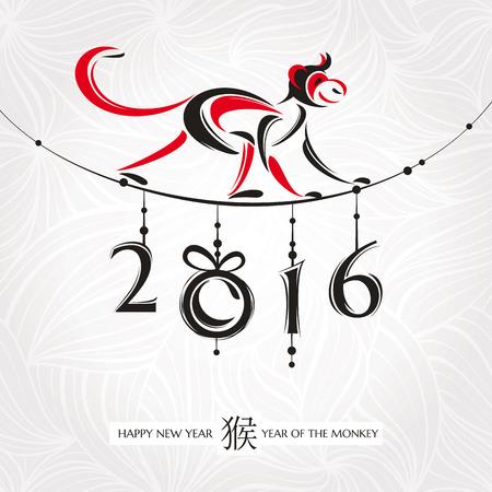 personas saludandose: Nueva tarjeta de felicitaci�n de a�o nuevo chino con ilustraci�n mono
