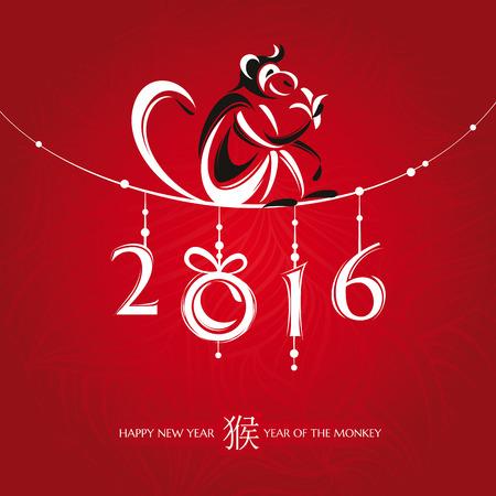 monos: Nueva tarjeta de felicitaci�n de a�o nuevo chino con ilustraci�n mono