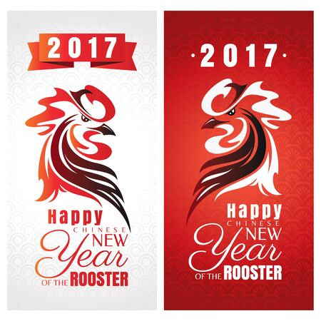 greeting cards: Chinese new year greeting cards with rooster. Illustration
