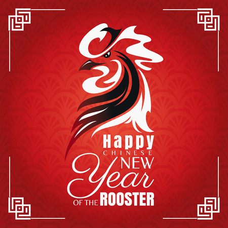 lunar calendar: Chinese new year greeting card with rooster.