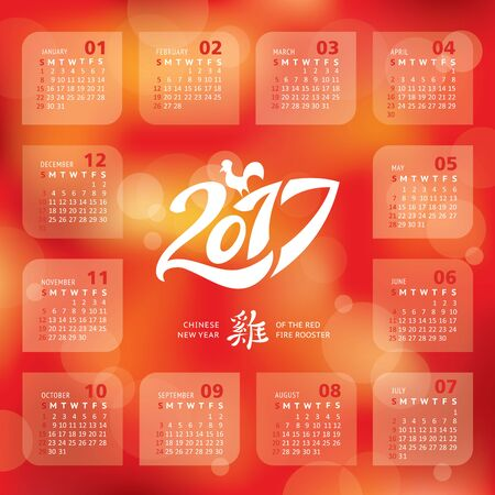 2017 year calendar with Chinese symbol of the year - rooster, vector illustration, eps 10