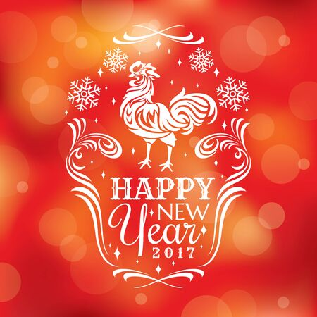 New year greeting card with rooster. Vector illustration, eps 10 Illustration