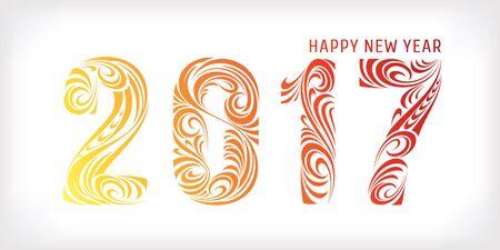 2017 new year greeting banner vector illustration