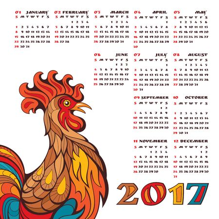 2017 year calendar with Chinese symbol of the year - rooster, vector illustration  イラスト・ベクター素材