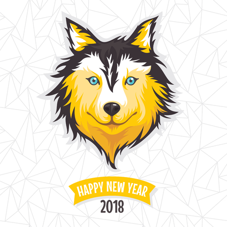 2018 New Year greeting card with stylized dog vector illustration Illustration