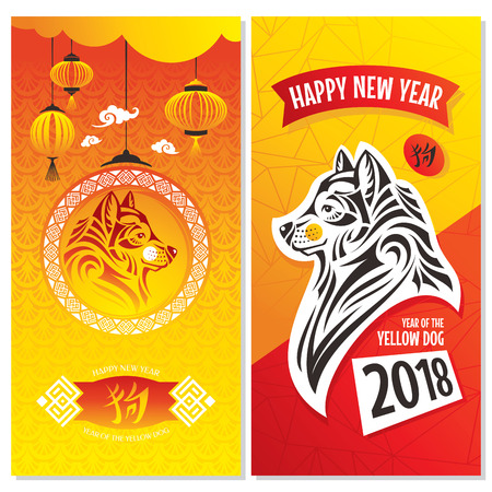 Chinese New Year Greeting Cards. Year of The Yellow Dog. Vector illustration.