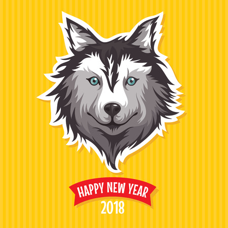 様式化された犬ベクトル イラスト新年 2018年グリーティング カード 写真素材 - 80630930