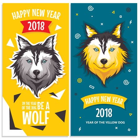 2018 New Year greeting cards with stylized dog vector illustration