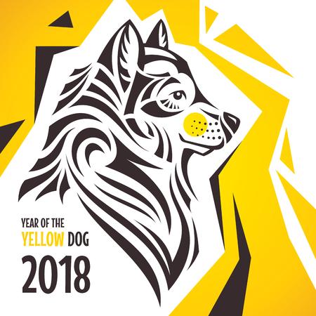 黄色い犬の年。様式化された 2018 年賀状。ベクトルの図。  イラスト・ベクター素材