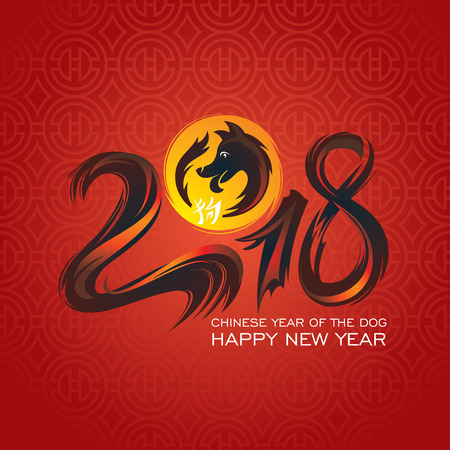 Chinese New Year Greeting Card, 2018 Year of The Dog.