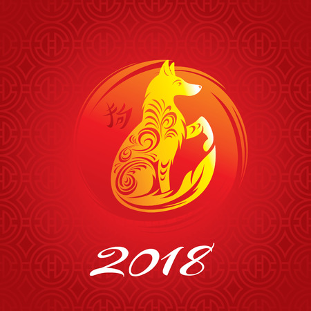 Chinese New Year greeting card. 2018 Year of the Yellow Dog. Vector illustration