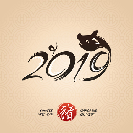 Chinese New Year Greeting Card. 2019 Year of The Pig. Vector illustration 写真素材 - 116137350