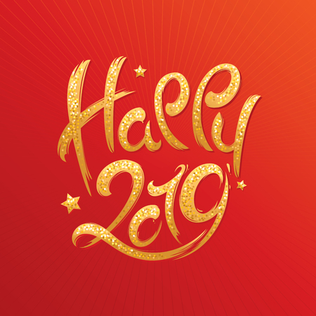 2019 New Year handwritten shimmering lettering greeting card. Hand drawn vector illustration  イラスト・ベクター素材