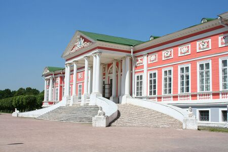 kuskovo: Palace at the museum-estate Kuskovo, monument of the 18th century. Moscow, Russia.