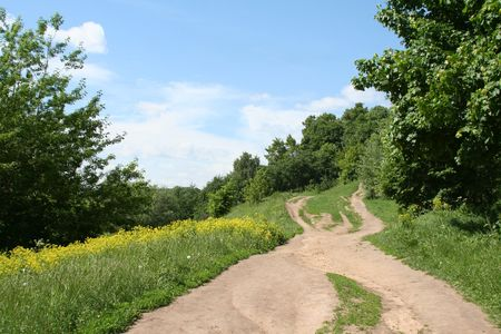 Summer landscape with a path going up. Photo is taken in Russia. Stock Photo - 3007881